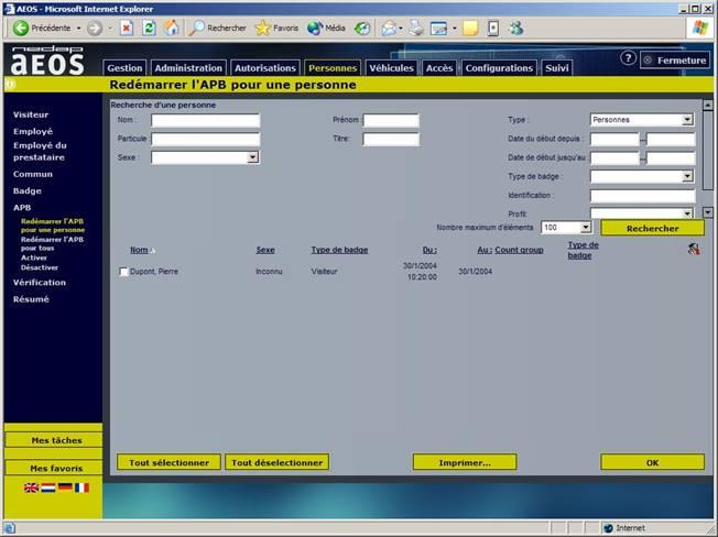 نرم افزار مدیریت کنترل دسترسی AEOS